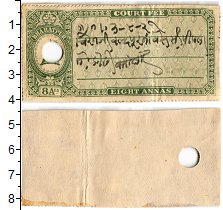 Изображение Банкноты Индия 8 анна 0  XF Штат Бхаратпур. Суде