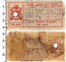 Изображение Банкноты Индия 1 анна 0  XF-