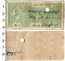 Изображение Банкноты Индия 1 рупия 0  XF Судебный сбор.Штат K