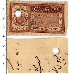 Изображение Банкноты Индия 1 рупия 0  XF Штат Набха. Судебный
