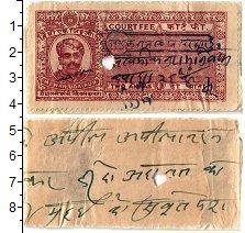 Изображение Банкноты Индия 2 анны 0  XF Штат Мевар. Судебный