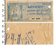 Изображение Банкноты Индия 2 анны 0  XF- Штат Индаргар. Судеб