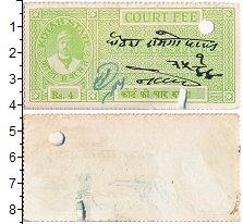Изображение Банкноты Индия 2 анны 0  XF
