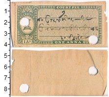 Изображение Банкноты Индия 1 анна 0  VF