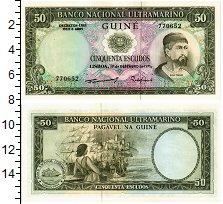 Изображение Банкноты Португальская Гвинея 50 эскудо 1971  UNC