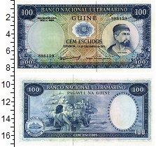 Изображение Банкноты Португальская Гвинея 100 эскудо 1971  UNC