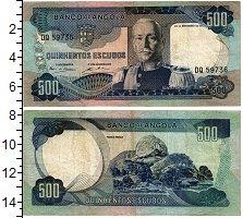 Изображение Банкноты Ангола 500 эскудо 1972  XF-