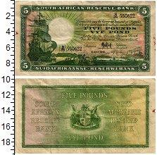 Изображение Банкноты ЮАР 5 фунтов 1946  XF-