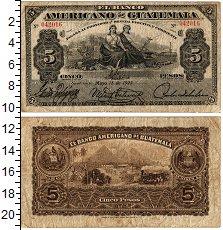 Изображение Банкноты Гватемала 5 песо 1923  VF Американо-Гватемальс
