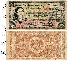 Изображение Банкноты Мексика 1 песо 1914  XF Комиссия по регулиро