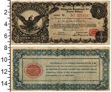 Изображение Банкноты Мексика 5 песо 1914  VF+ Временное федерально