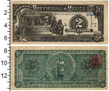 Изображение Банкноты Мексика 2 песо 1916  XF Временное правительс