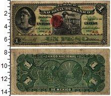 Изображение Банкноты Мексика 1 песо 1913  VF Национальный банк Ме