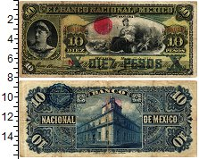 Изображение Банкноты Мексика 10 песо 1911  VF