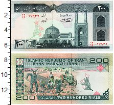 Изображение Банкноты Иран 200 риалов 0  UNC