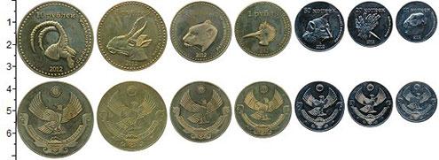 Изображение Наборы монет Россия Дагестан Набор 2012 года 2012  UNC