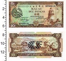 Изображение Банкноты Макао 10 патак 1984  UNC