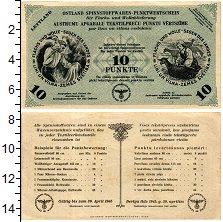 Изображение Банкноты Литва 10 пунктов 1944  XF