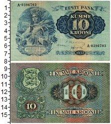 Изображение Банкноты Эстония 10 крон 1937  XF-