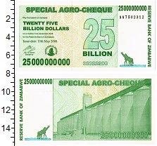 Изображение Банкноты Зимбабве 25000000000 долларов 2008  UNC