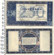 Изображение Банкноты Нидерланды 2 1/2 гульдена 1938  XF+ Вильгельмина