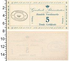 Изображение Банкноты Гренландия 10 шиллингов 1942  UNC