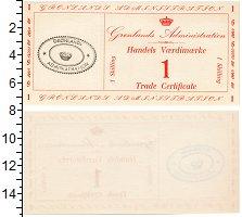 Изображение Банкноты Гренландия 1 скиллинг 1942  UNC