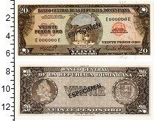 Изображение Банкноты Доминиканская республика 20 песо 1975  UNC Образец