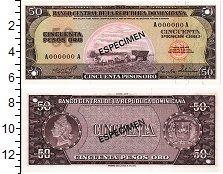 Изображение Банкноты Доминиканская республика 50 песо 1975  UNC Образец
