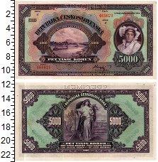 Изображение Банкноты Чехословакия 5000 крон 1920  UNC