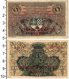 Изображение Банкноты Европа Югославия 2 кроны 1919  XF