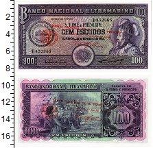 Изображение Банкноты Сан-Томе и Принсипи 100 добрас 1976  XF