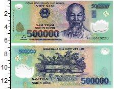 Изображение Банкноты Вьетнам 500000 донгов 0 Пластик UNC