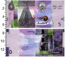 Изображение Банкноты Кувейт 5 динар 0  UNC