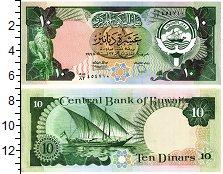 Изображение Банкноты Кувейт 10 динар 0  UNC