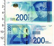 Изображение Банкноты Израиль 200 шекелей 2015  UNC