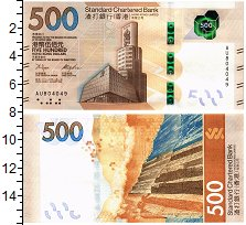 Изображение Банкноты Гонконг 500 долларов 2018  UNC Здание банка