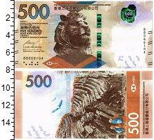 Изображение Банкноты Гонконг 500 долларов 2018  UNC