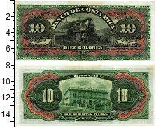Изображение Банкноты Коста-Рика 10 колон 1901  UNC-