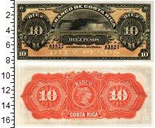 Изображение Банкноты Коста-Рика 10 песо 1899  UNC