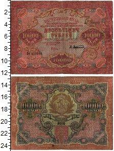 Изображение Банкноты РСФСР 10000 рублей 1919  VF