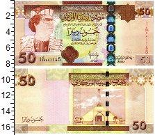Изображение Банкноты Ливия 50 динар 2008  UNC