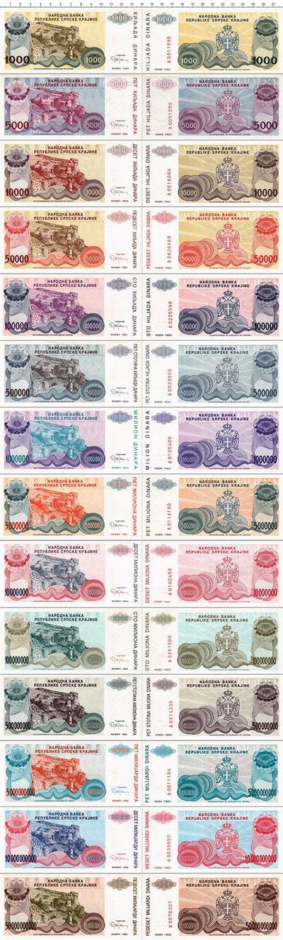 Изображение Банкноты Хорватия 10 динар 0  UNC
