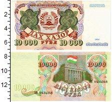 Изображение Банкноты Таджикистан 10000 рублей 1994  UNC