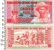 Изображение Банкноты Гвинея-Бисау 50 песо 1990  UNC