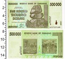 Изображение Банкноты Зимбабве 500000 долларов 2008  UNC