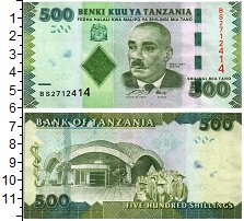 Изображение Банкноты Танзания 500 шиллингов 2010  XF