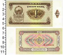 Изображение Банкноты Монголия 1 тугрик 1966  UNC