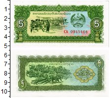 Изображение Банкноты Лаос 5 кип 1979  UNC
