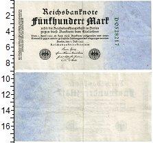 Изображение Банкноты Веймарская республика 500 марок 1922  VF